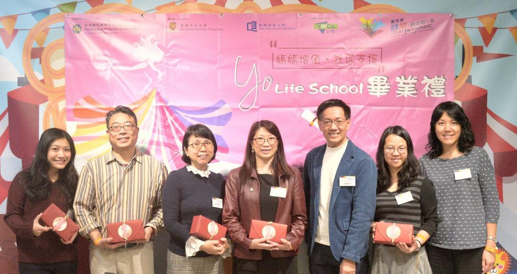 "Young mothers joined ""Yo Life School"" programme to learn parenting skills and strengthen parent-child relationship"