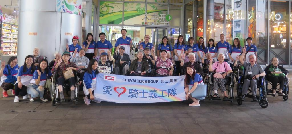 HKYWCA & Chevalier Group organised an outdoor activity f…