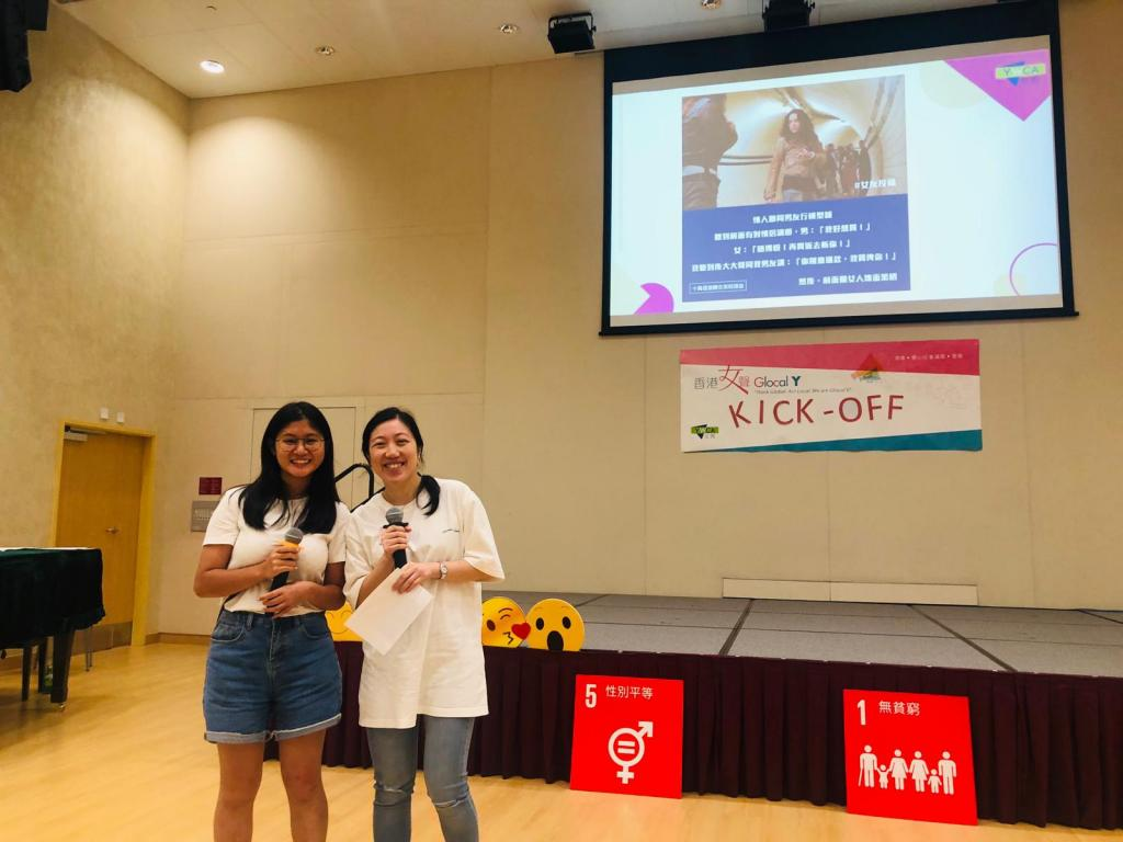The 6th Hong Kong Glocal Y Kick-off Ceremony