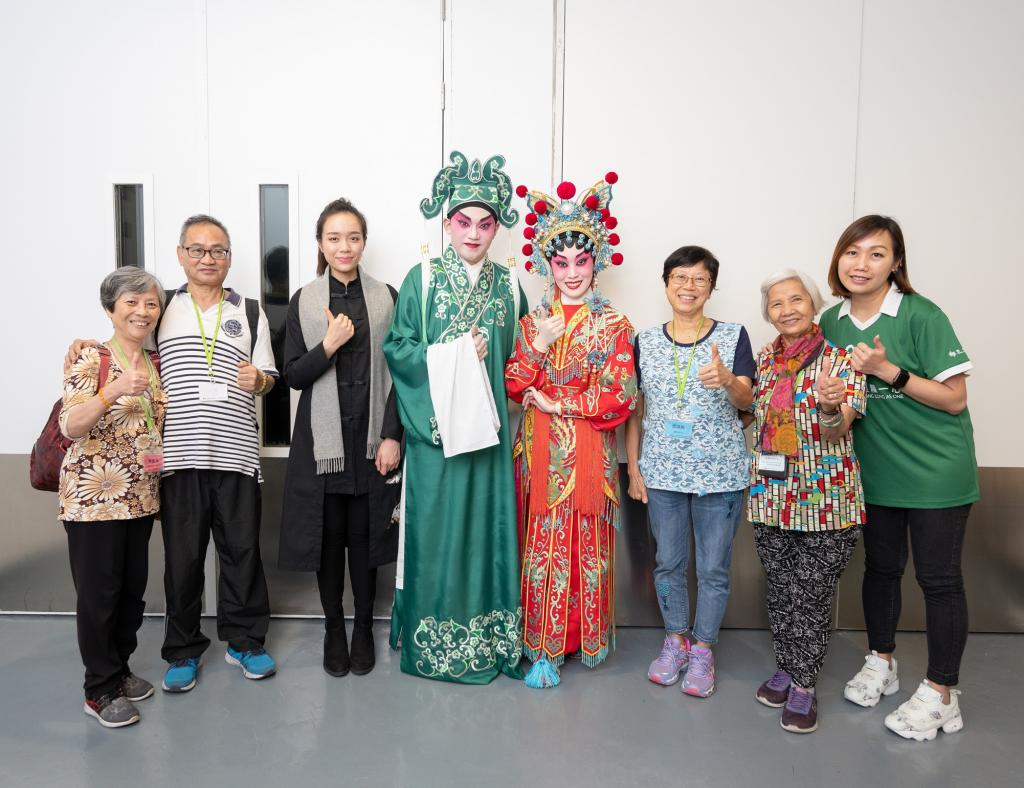 Elders joined Xiqu Centre tour sponsored by Hang Lung Properties Limited