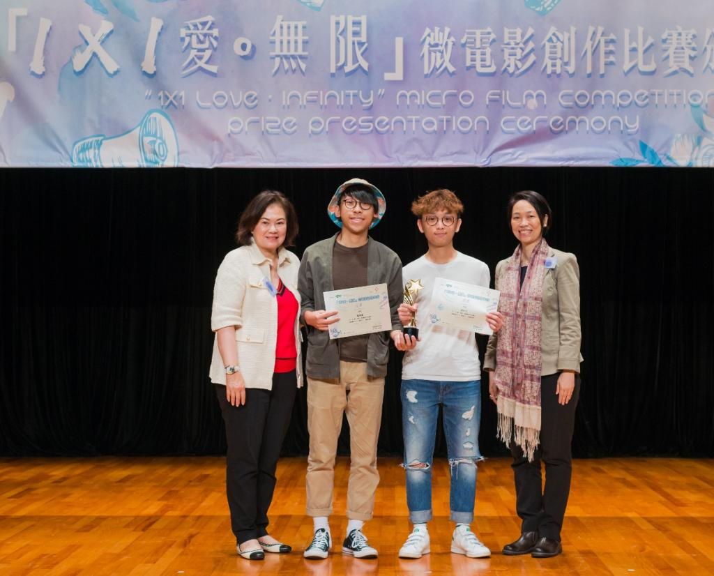 The Association organised a microfilm competition award ceremony