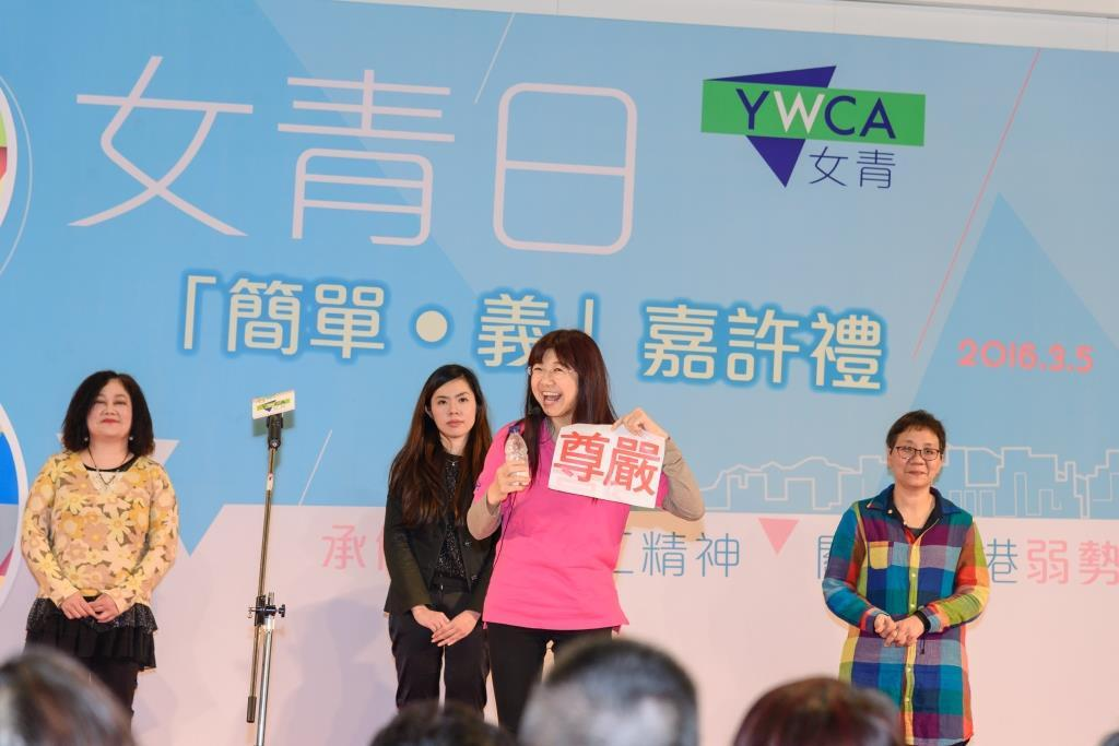 YWCA Movement to nurture and unleash talents