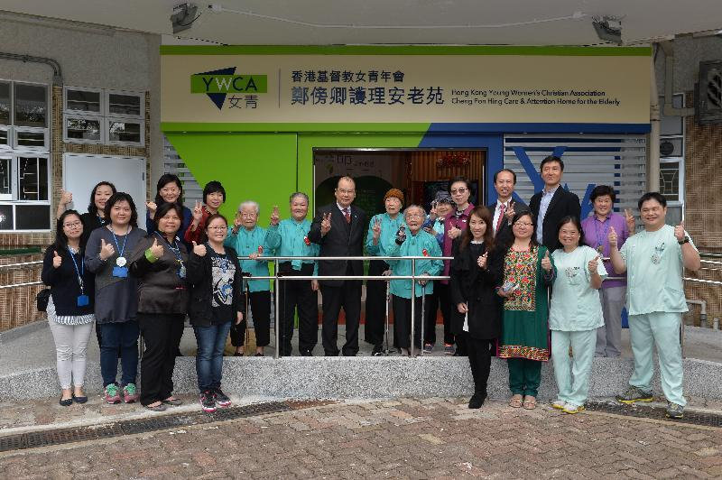 Matthew Cheung visited elderly to extend Lunar New Year gree…