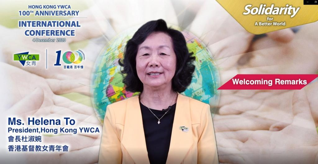 Hong Kong YWCA 100th Anniversary International Conference sy…