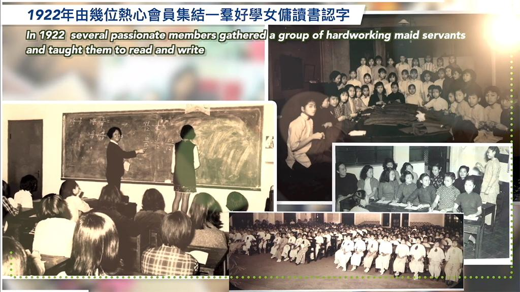 Development of Hong Kong YWCA and Local Women's Movement